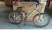 Горный велосипед Azimut Forest 24 дюйма.12.5 рама. Дисковые тормоза. Серый, фото 1