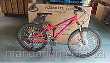 Горный велосипед Azimut Forest 24 дюйма. Дисковые тормоза. Красный
