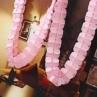 Бумажная гирлянда-растяжка нежно-розовая 3,5 метра, фото 1