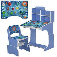 Парта детская регулируемая с надстройкой и стульчиком BAMBI B 2071-24