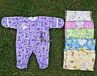 Человечек для новорожденного фиолетовый футер (хлопок 100%) 56-62 р-р, фото 1