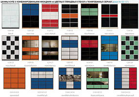Дизайн дверей для шкафов-купе от Luxe