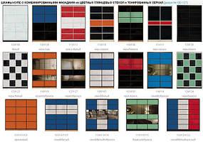 Дизайн дверей для шкафов-купе от Luxe Studio