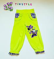Трикотажные штанишки для девочки 3 лет