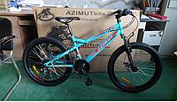 """Горный велосипед Azimut Hiland 24"""" 14 рама. Дисковые тормоза. Голубой"""