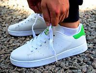 Чоловічі Adidas Stan Smith