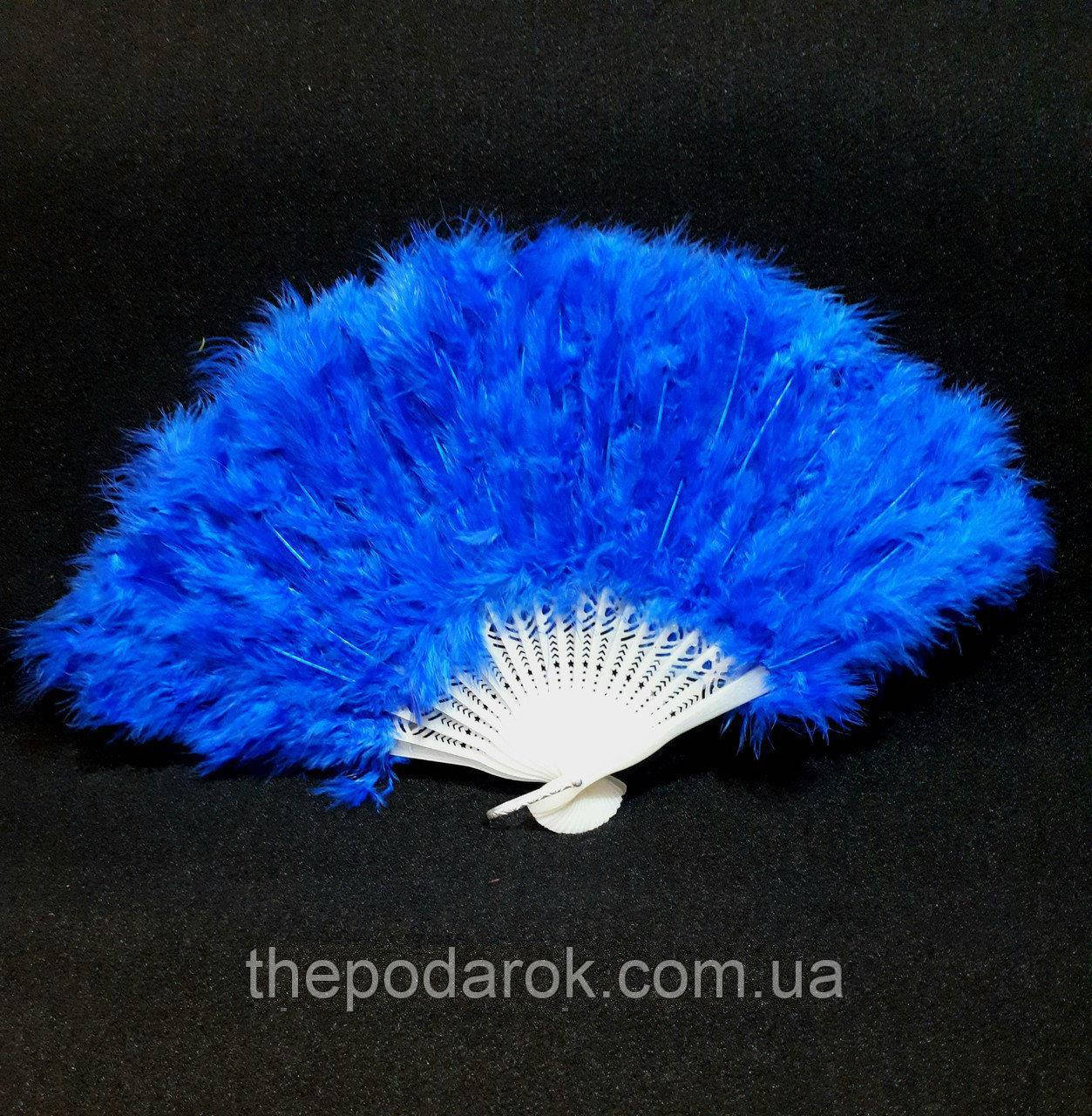 Веер перо Синий