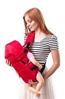 Кенгуру переноска для детей от 2-х месяцев красная