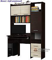 Компьютерный стол Гимназист-2, глубина 55 см