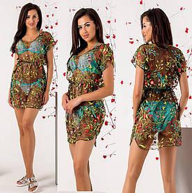 Женская пляжная накидка из сетки с вышивкой арт 5434-8