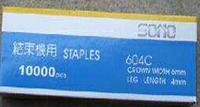 Скобы для степлера садового, для подвязочного инструмента, 10000 шт в упаковке