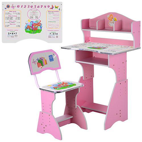 Парта детская регулируемая с надстройкой и стульчиком HB 2070-02-7