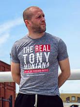 Мужская футболка Тони серый (S-L)