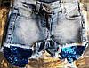 Шорты на девочку, джинс, р. 98-116, синяя пайетка