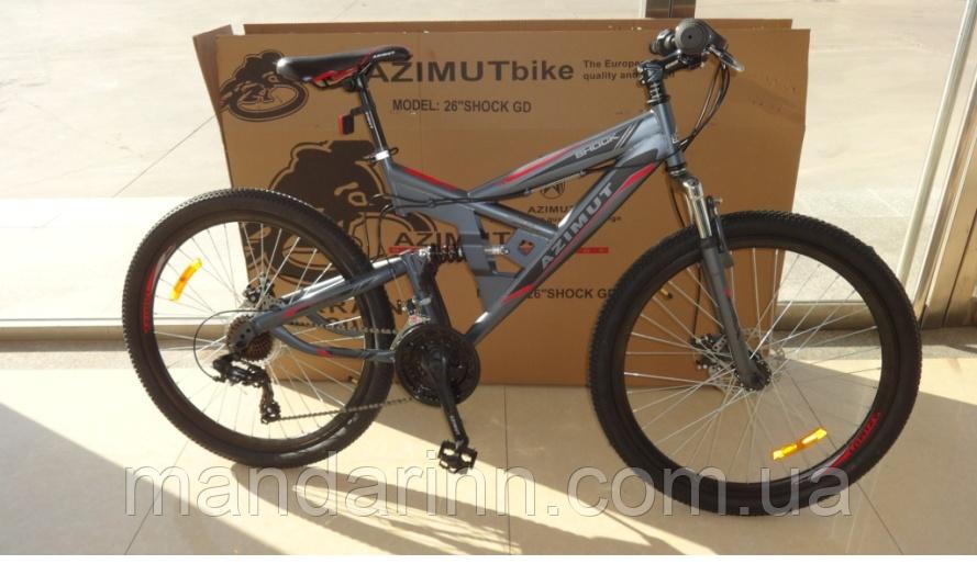 """Велосипед горный Azimut Shock 26"""". Дисковый тормоза. Серый"""