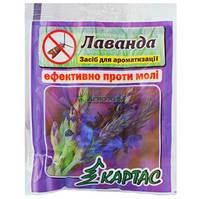 Таблетки від молі Лаванда global (4820134020042)