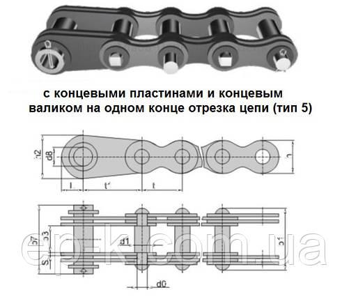 Цепи грузовые пластинчатые G ГОСТ 191-82, фото 2