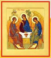 Поздравляем всех с праздником Святой Троицы! Скидки на сайте!