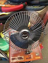 Вентилятор автомобильный Elegant 24 V Польша