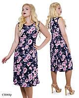 fd91daf31ab Платье цветочная поляна оптом в Украине. Сравнить цены