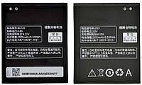 Аккумулятор BL219 Lenovo S856 2500mAh (батарея, АКБ)