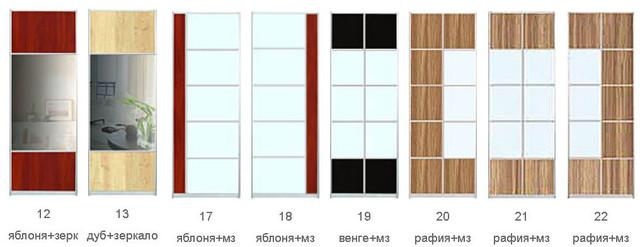 Комбиниорваннеы фасады, ДСП, Зеркало, Цветное стекло