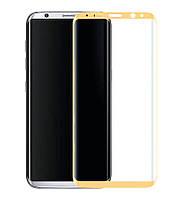 Защитное стекло дисплея Samsung G955 Galaxy S8 Plus золотистое (0.3 мм, 3D)