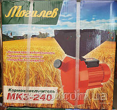 Зернодробилка Могилев МКЗ-240