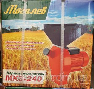Зернодробилка Могилев МКЗ-240, фото 2