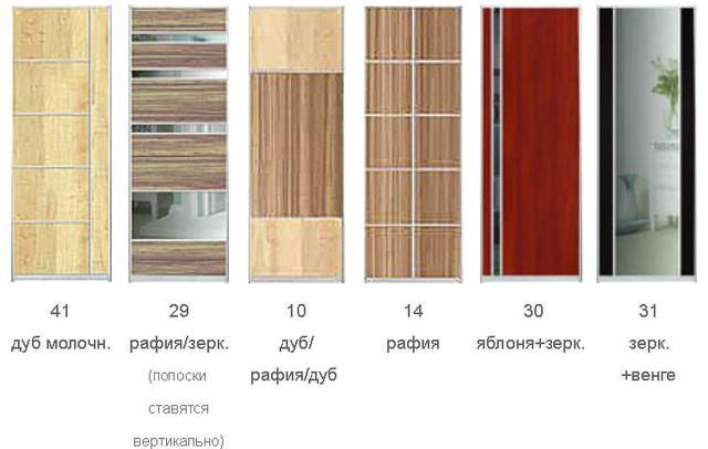 Комбиниорваннеы фасады, ДСП, Зеркало, Цветное стекло (Фото 4)