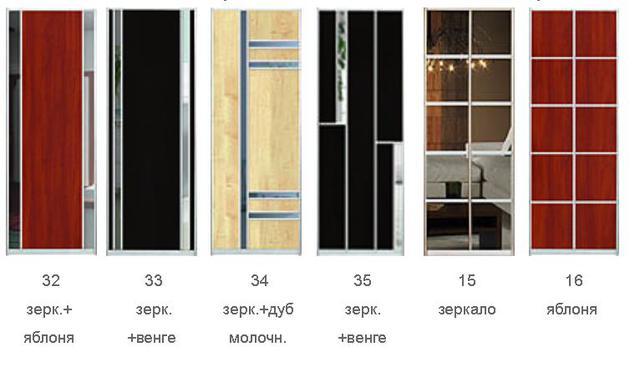 Комбиниорваннеы фасады, ДСП, Зеркало, Цветное стекло (Фото 5)