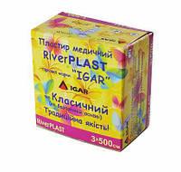 Пластырь медицинский  RiverPLAST хлопковая основа (Классический) катушка, фото 1