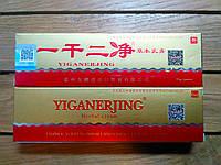 Иганержинг, Yiganerjing, крем