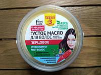 """Перцовое масло густое для волос """"Народные рецепты"""", 155 мл, 100%, Фитокосметик"""