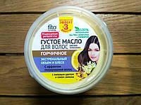 """Горчичное масло густое для волос """"Народные рецепты"""", 155 мл, 100%  Фитокосметик"""