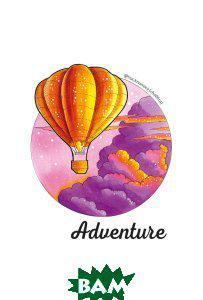 Блокнот Adventure. Скетчи Лизы Красновой