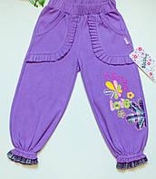 Трикотажные штанишки для девочки 4 лет