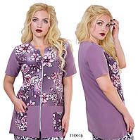 Блуза фуксия в Украине. Сравнить цены 671c69ba881ff