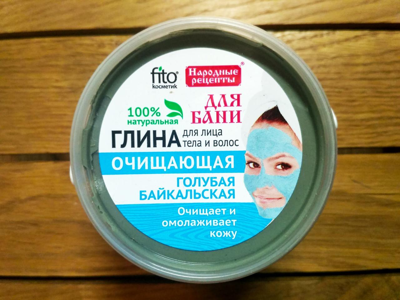 """Голубая глина маска для лица, тела и волос """"Народные рецепты"""", 155 мл Фитокосметик"""