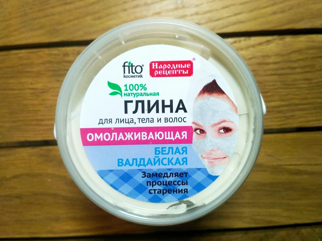 """Валдайская белая глина маска для лица, тела и волос """"Народные рецепты"""", 155 мл Фитокосметик"""