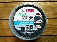 """Черная  глина вулканическая маска для лица, тела и волос """"Народные рецепты"""", 155 мл Фитокосметик"""