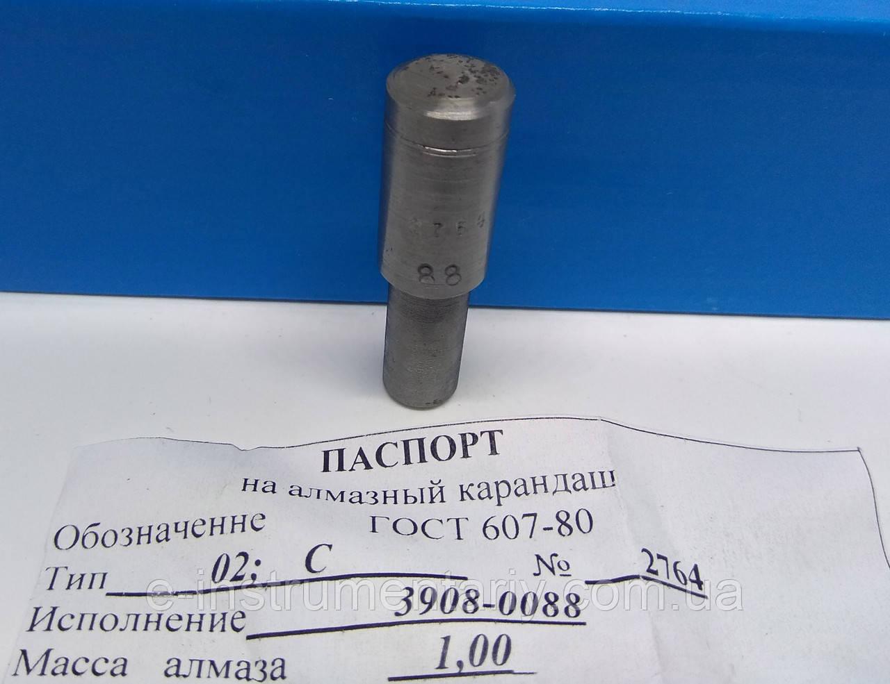 Карандаш алмазный 3908-0088/1 тип 02 исп.С 1,0 карат. качество- 1