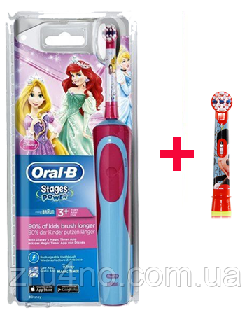 Дитяча зубна щітка Oral-B D12. 513 Stages Power (Принцеса) 2 насадки в комплекті