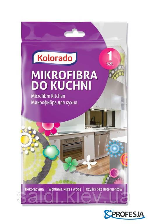Микрофибра для кухни