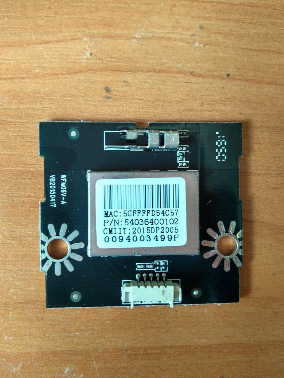 Wifi адаптер WFM06V-A V820150417 P/N 54036400102