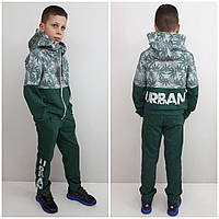 Стильный спортивный костюм  URBAN  122 см