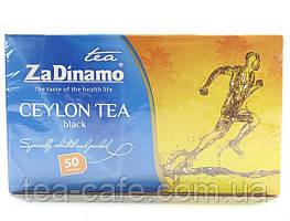 Чай за Динамо BLACK TEA, 50 пак.