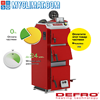Котел твердотопливный Defro Optima Komfort Plus 15 кВт