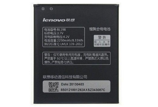 Аккумулятор на Lenovo BL198 2250 mAh Оригинал