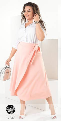 Женская юбка на запах розового цвета. Модель 17848. Размеры 50-56